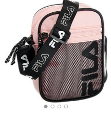 mahna torbica Fila