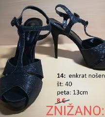 Visoki Čevlji ZNIŽANI 4 €