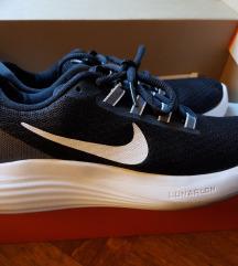 Superge Nike  AKCIJA