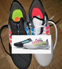 Nike NOVE superge - znižane (UK: 7,5)