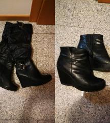 Kupi 2 para čevljev, izberi dodaten par gratis