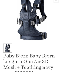 Nosilka/kengoru Baby Bjorn