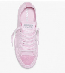All star converse supergice
