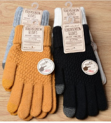nove touch rokavice