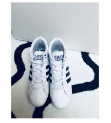 Adidas bele visoke superge