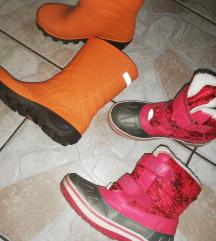 Škornji 21 in 22