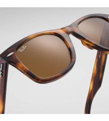ZNIŽANO Ray-Ban sončna očala