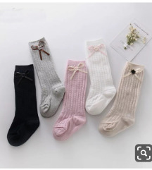 Dolge nogavičke 1y IŠČEM